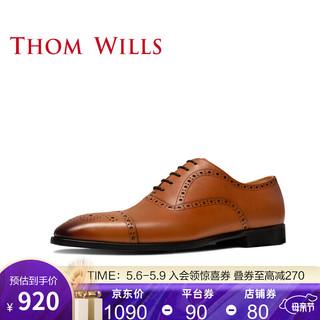 THOM WILLS ThomWills手工擦色皮鞋男春季商务正装布洛克英伦牛津鞋 浅棕擦色B013-1 7/40码