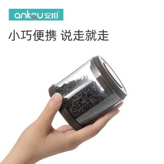 ANKOU 安扣 安扣创意个性时尚迷你精致茶叶罐便携小号随身装普洱茶叶罐密封罐