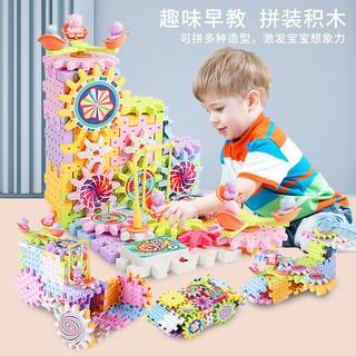 LIVING STONES 活石 儿童电动拼装积木玩具 diy自由搭建千变电动积木(83颗装)