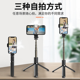 三脚架自拍杆蓝牙手机支架拍照神器全自动多功能直播苹果华为通用