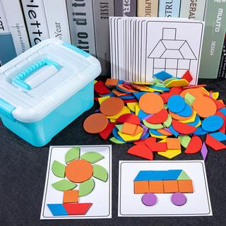 SAOORS 小硕士 七巧板智力拼图儿童益智区玩具