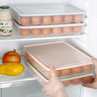 米囹 厨房鸡蛋盒冰箱保鲜盒便携收纳盒