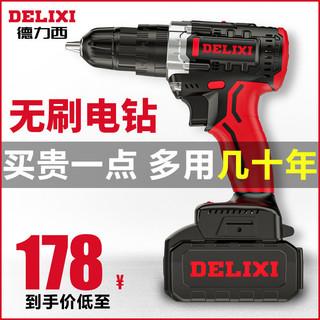 德力西无刷锂电钻充电式电钻家用多功能手枪冲击钻电动螺丝刀工具