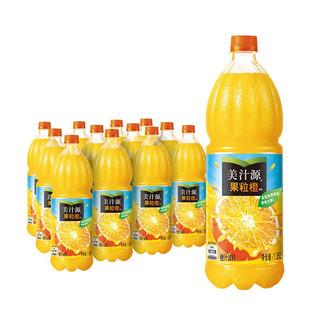 Minute Maid 美汁源 #跟着买# 果粒橙 橙汁