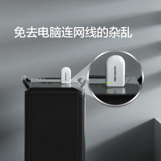 300M无线网卡电视WIFI台式电脑外置USB网络接收器便携型磊科NW362