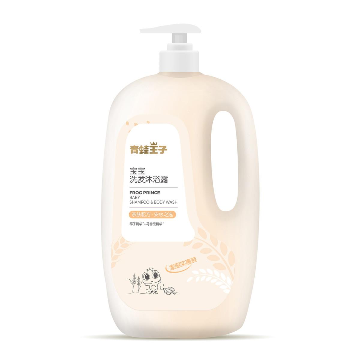 婴儿洗发水沐浴露二合一新生婴幼儿宝宝洗护用品