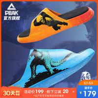 PEAK 匹克 匹克态极拖鞋哥斯拉联名款2021夏季新款时尚潮流透气运动金刚拖鞋