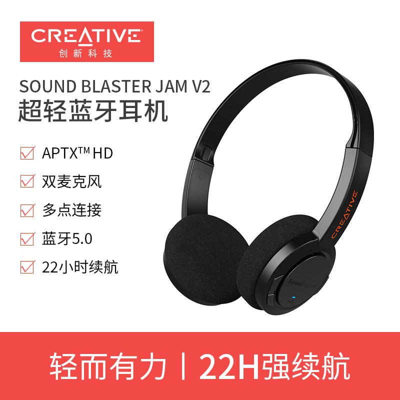 Sound Blaster JAM V2 黑色