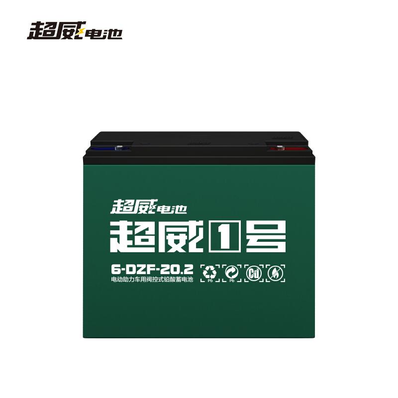 超威  60V20AH 经典款电池 6-DZF-20(5只装)豪华型两轮电动车电池 电瓶车电瓶 以旧换新 60v20ah/5只装