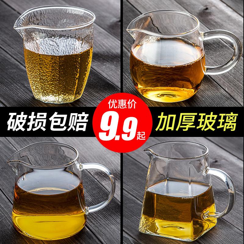 可么可 玻璃公道杯 公杯茶漏套装加厚耐热大号茶海分茶器功夫 茶具配件 多边锤纹公杯230ml