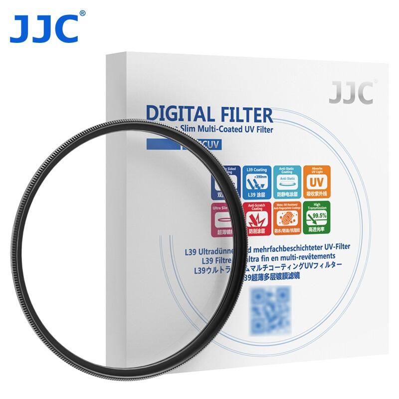 JJC UV镜 55mm镜头保护镜 S+MC双面多层镀膜无暗角 单反微单相机滤镜 适用佳能尼康18-55索尼28-70富士