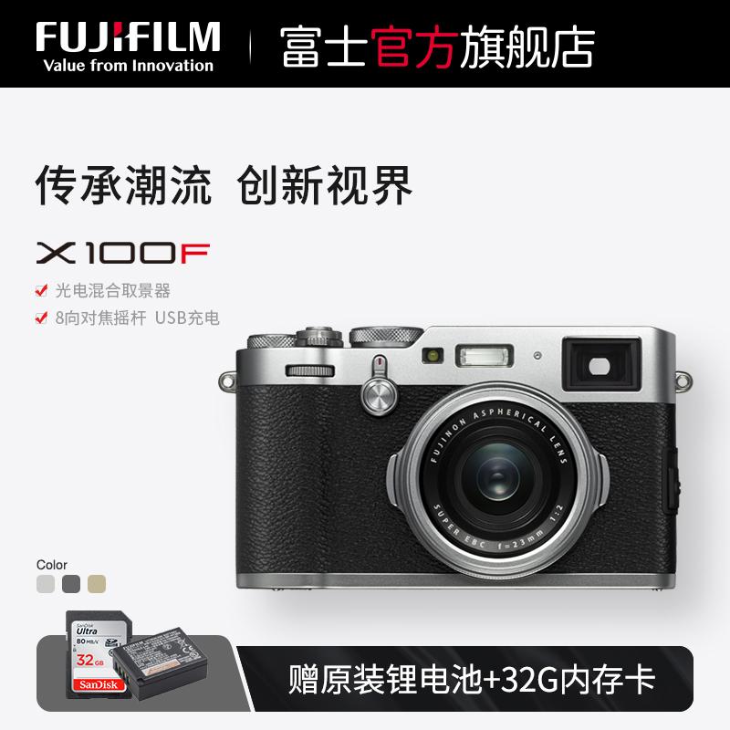 Fujifilm/富士 X100F 旁轴数码相机 x100f  X100f