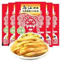 乌江榨菜 榨菜下饭菜 鲜脆菜丝 清爽下饭小菜 榨菜 70g*6袋