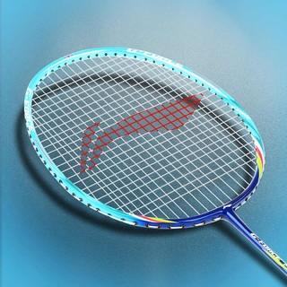 LI-NING 李宁 李宁超轻碳素碳复合羽毛球拍