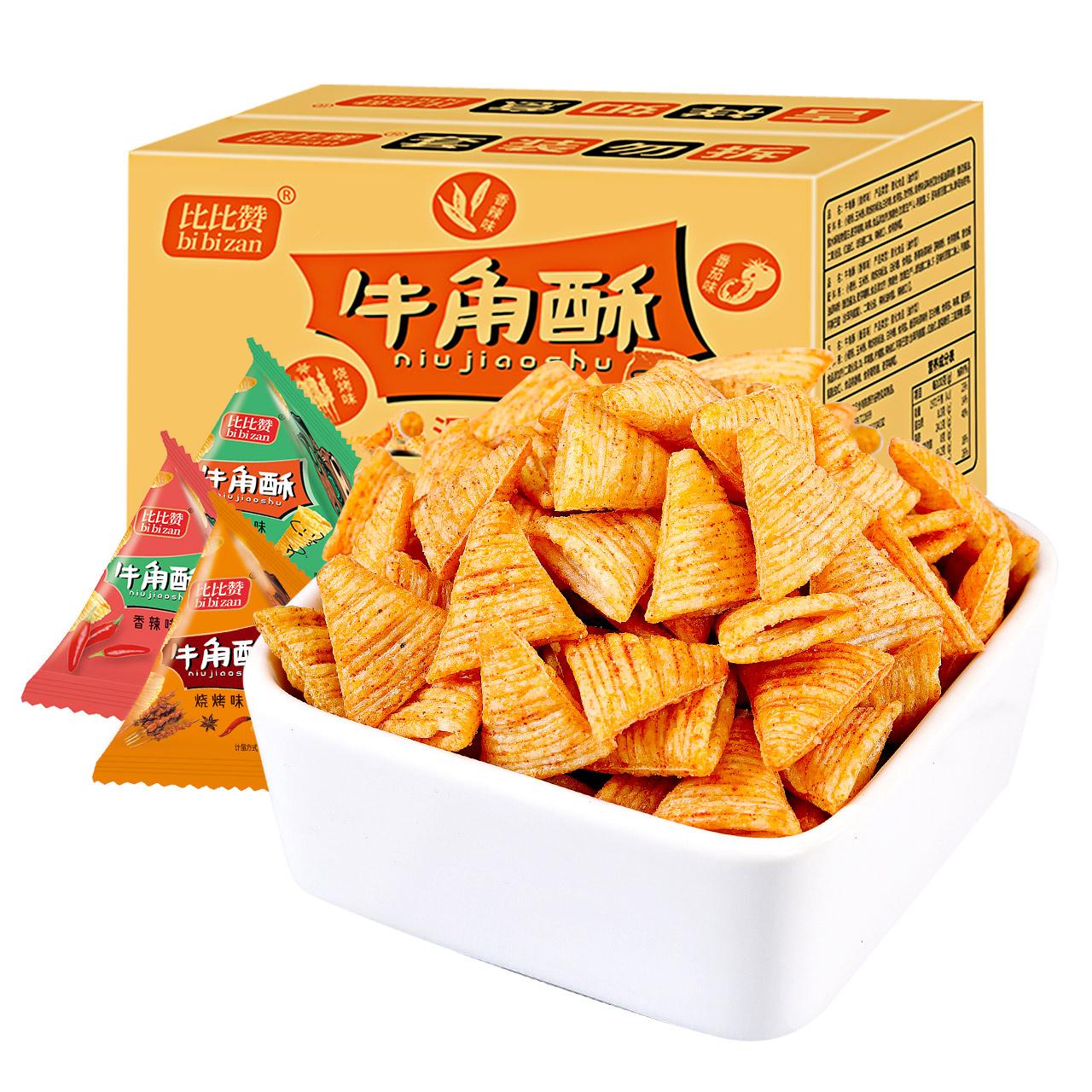 比比赞牛角酥500g尖角好吃膨化零食品脆薯片锅巴网红休闲怀旧小吃