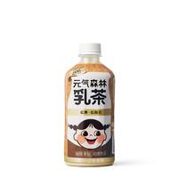 元气森林低脂肪咖啡奶茶饮料乳茶450ml*12瓶整箱