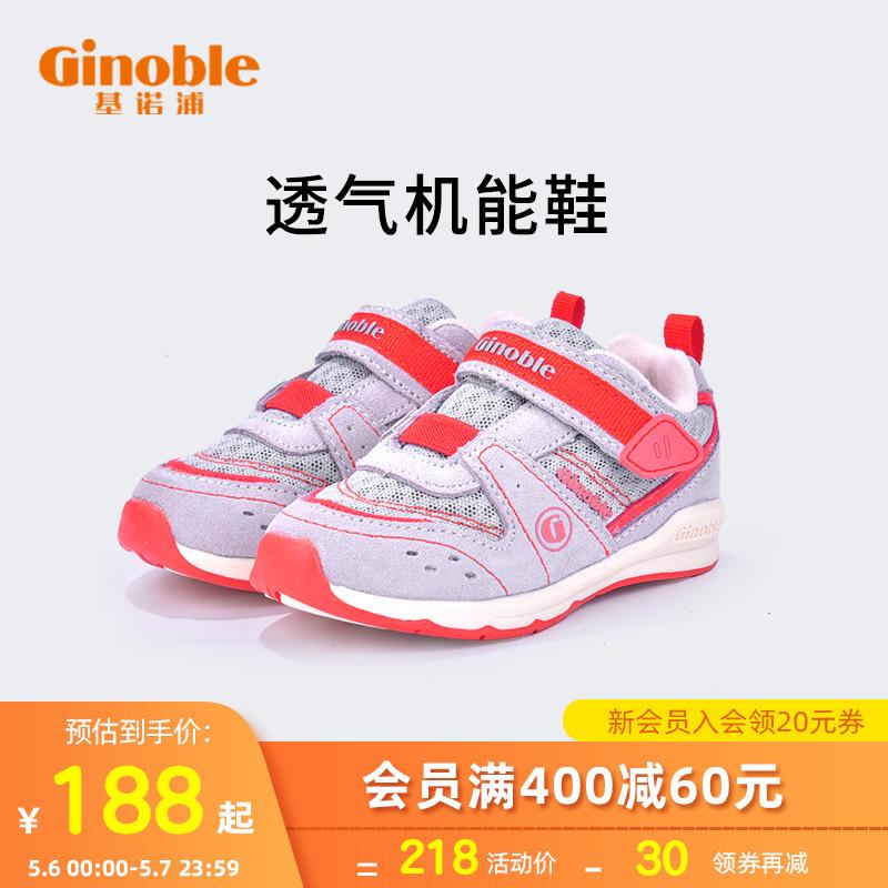 基诺浦秋季款宝宝学步鞋男女童鞋儿童机能鞋防滑运动鞋 TXG771