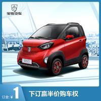 五菱汽车 宝骏E100 305KM 智行版 新能源