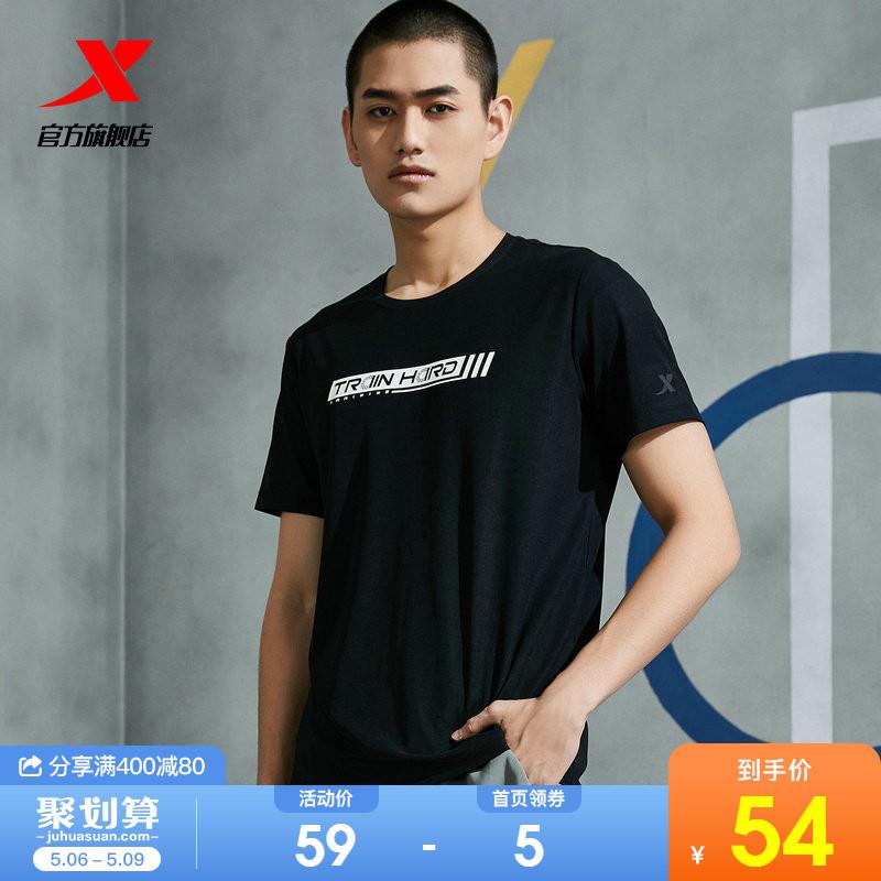 特步速干T恤男夏季新款训练运动速干衣透气健身训练跑步男士短袖