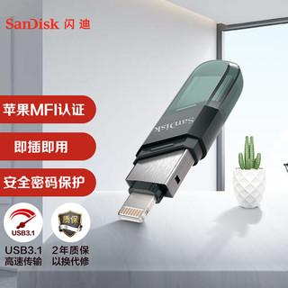 SanDisk 闪迪 闪迪(SanDisk)64GB Lightning USB3.0 苹果 果MFI认证 手机电脑两用