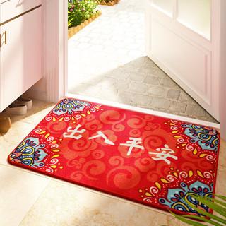 DAJIANG 大江 新中式出入平安地垫地毯进门喜庆传统入户门垫脚垫门口玄关防滑垫