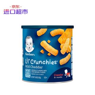 Gerber 嘉宝 婴儿泡芙 宝宝辅食  手指泡芙三段 淡切达奶酪味 (8个月以上)42g