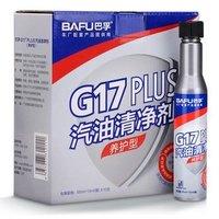 BAFU 巴孚 巴孚G17 养护型 汽油添加剂/燃油宝