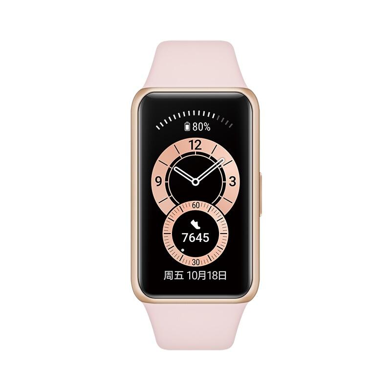 HUAWEI 华为手环6 智能手环 NFC版 樱语粉(血氧)