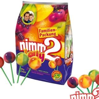 20支德国二宝Nimm2 水果汁镇魂棒棒糖多种维生素宝宝小孩成人