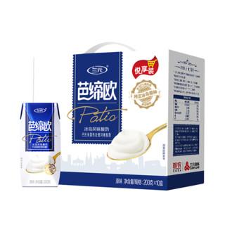 SANYUAN 三元 三元 芭缔欧 酸奶 冰岛风味酸牛奶 (新老包装交替发货) 芭缔欧常温酸牛奶200g*10盒