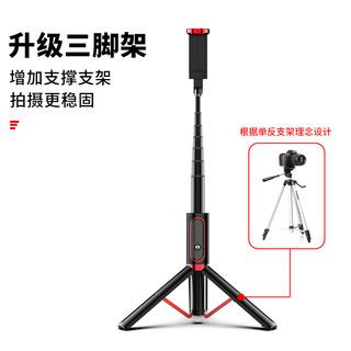 自由光 ZP001 一体式自拍杆 象牙白