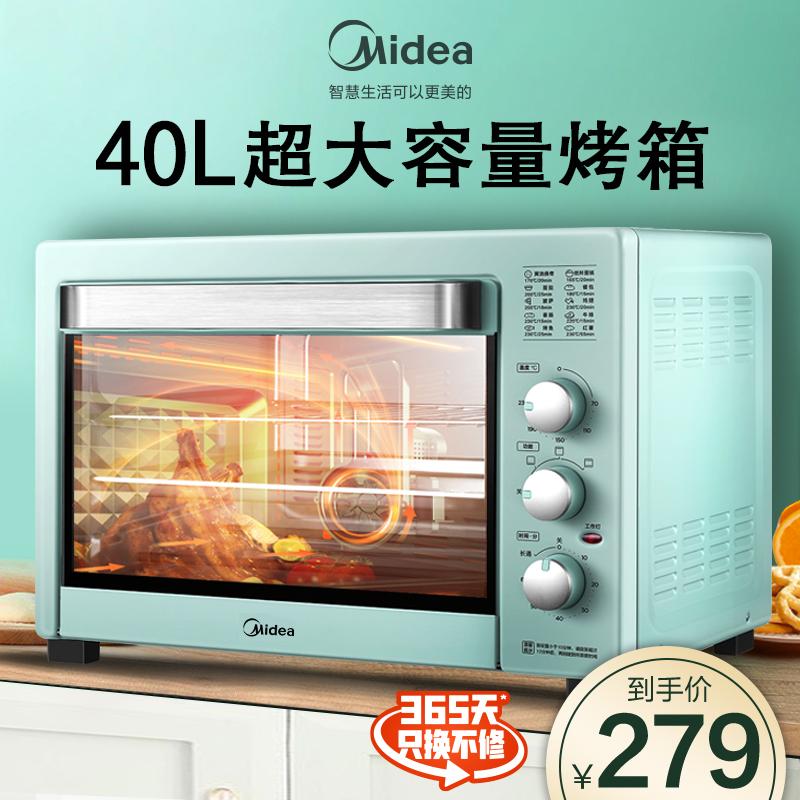美的 电烤箱40L PT4002