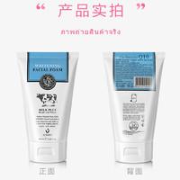 beauty buffet 牛奶洗面奶 Q10氨基酸洁面乳(深层清洁 补水保湿 舒缓肌肤) 牛奶洗面奶100ml