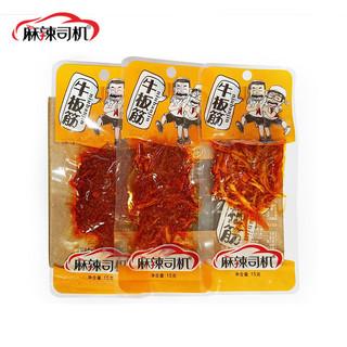 麻辣司机牛板筋零食 15g*10包
