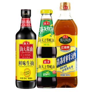海天 调味品780g组合装 鲜味生抽750mL 蚝油520g 料酒800ml