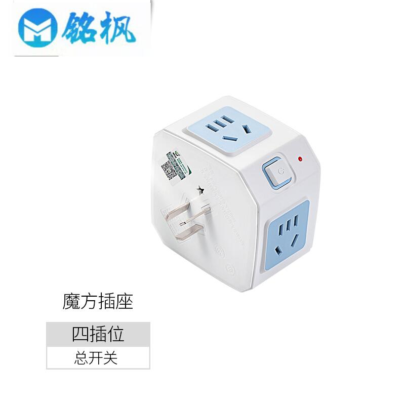 立式插座智能USB手机充电器插座创意塔式接线板家用多功能3层带开关12孔立体插排插线板 一转四 蓝色 无线