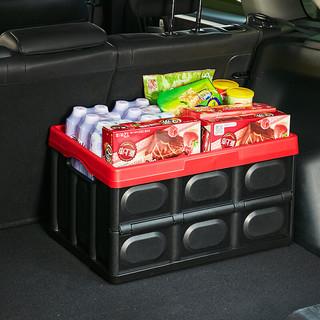 四万公里  汽车收纳箱 后备箱收纳箱车载储物箱车用整理箱杂物箱子尾箱后背箱可折叠置物箱 大号 SWY8021