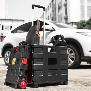 四万公里  汽车收纳箱 车载储物箱车用汽车后备箱收纳箱尾箱整理箱可折叠杂物箱子置物箱 中号 SWY8023