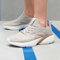 【虫洞科技】安踏运动鞋男透气跑步缓震回弹耐磨跑鞋 44.5 二度灰-2