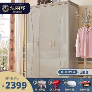 法丽莎 家具欧式衣柜实木卧室三门衣柜 木质储物柜白色整体衣柜G5