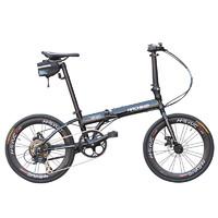 京东PLUS会员 : 大人行折叠自行车 20寸变速单车  H4-黑色+骑行套装