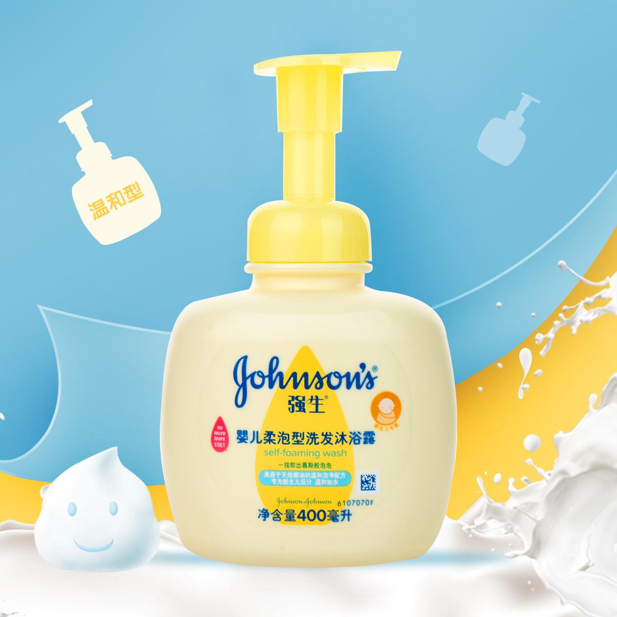 強生 嬰兒兒童柔泡型洗發沐浴露 400g無淚配方安全溫和