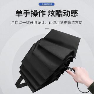 好得来 商务折叠太阳伞 颜色随机银胶款