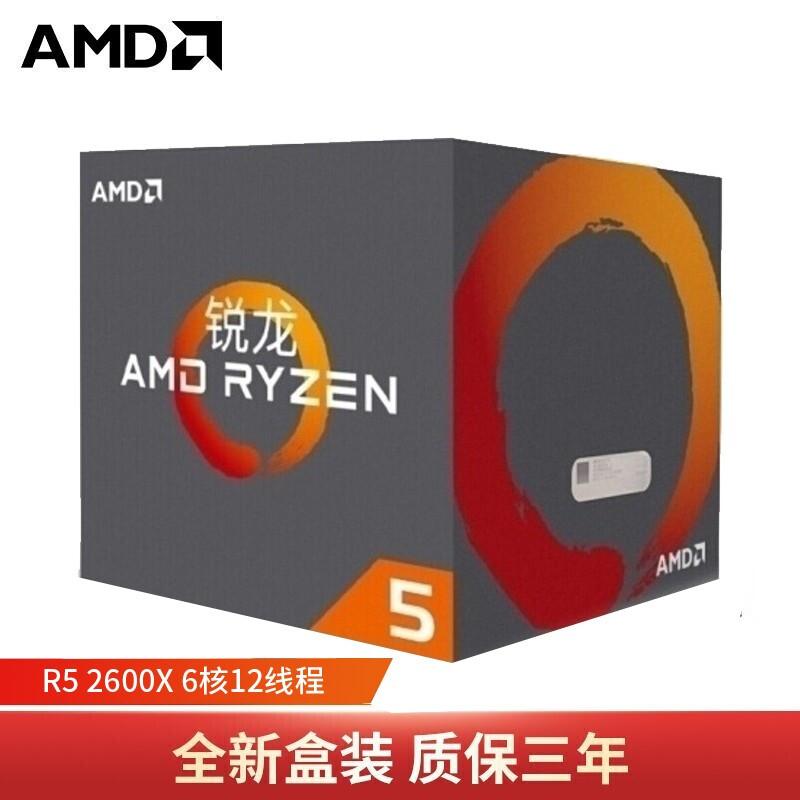 AMD 锐龙ryzen R3 R5 R7 R9 处理器CPU 台式机电脑盒装套装 R5 2600X 6核12线程【二代】