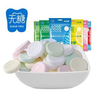 强化维C果味片口气清新糖果接吻喜糖提神清凉含片维生素C压片糖