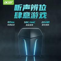 acer 宏碁 宏碁AG61蓝牙耳机无线游戏吃鸡电竞低延迟单双入耳式OPPOvivo通用