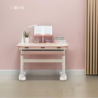 igrow 爱果乐  可升降学习桌椅 喵小乐款 80cm