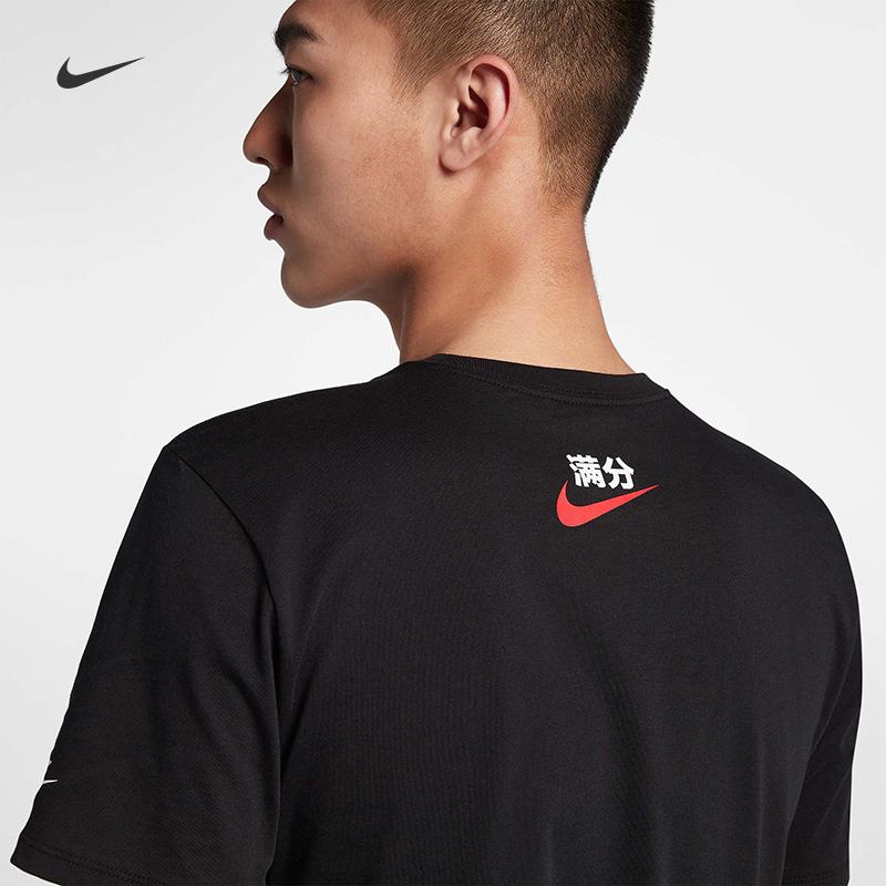 Nike耐克官方SPORTSWEAR男子T恤纯棉舒适耐穿AQ5195(XXS、100白/(黑))