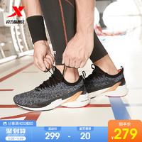 【騛速X】特步男鞋2021夏季新款跑步鞋缓震回弹运动鞋男跑鞋飞速(45、【騛速X】桔-男款-已上市)
