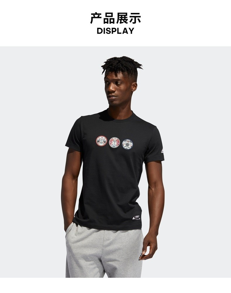 adidas 阿迪达斯 FT2850 男子圆领短袖T恤